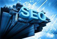 大连SEO如何学好网站框架优化