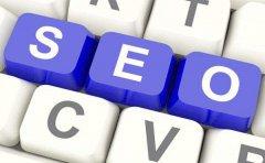 长春搜索引擎优化:怎么将网站改版的影